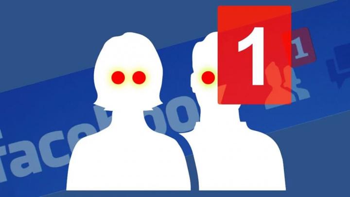 Imagem pedidos de amizade no facebook que não são reais