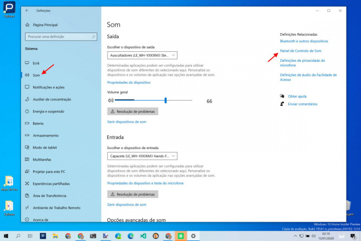 Windows sound boot system known