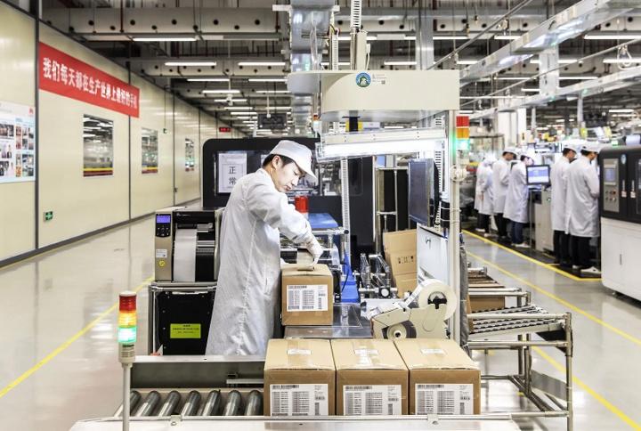 Fábrica da Huawei em Dongguan, na China.