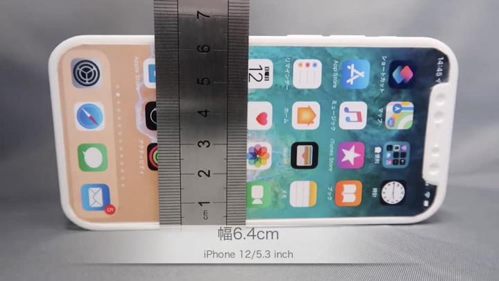 Imagem de uma maqueta do iPhone 12 da Apple
