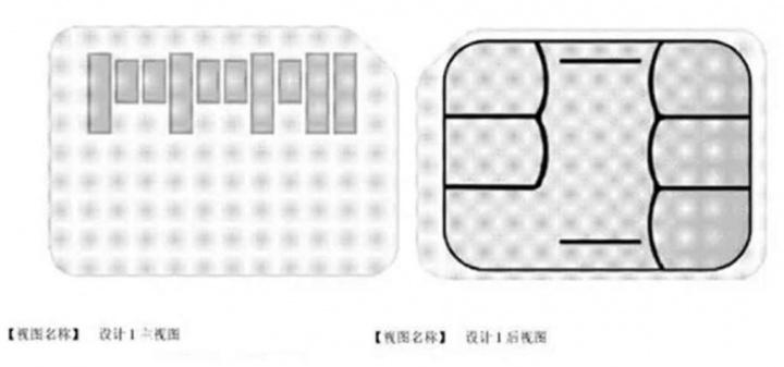 Xiaomi SIM card microSD smartphone