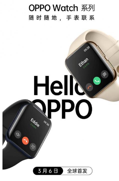 Smartwatch poderá ser apresentado sexta feira dia 6