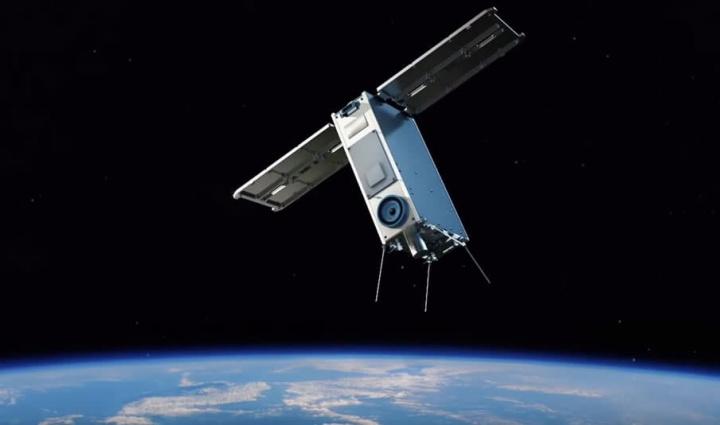 Imagem Xiaomi no espaço