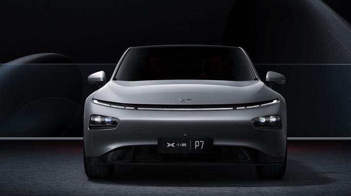 Imagem do carro elétrico da China