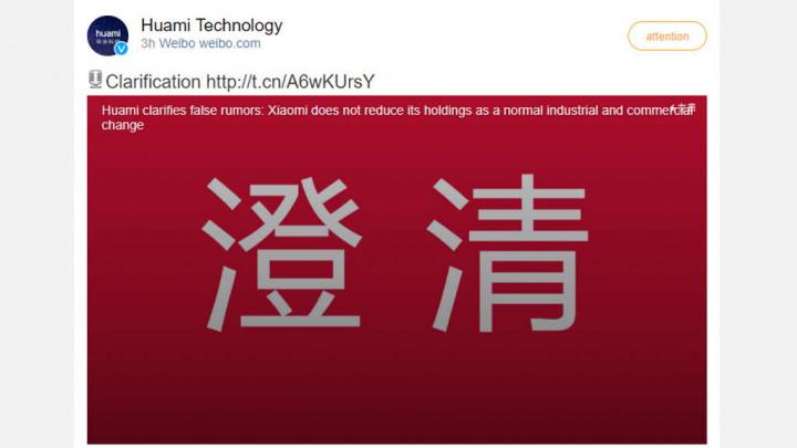 Mi Band Xiaomi Huami smartband