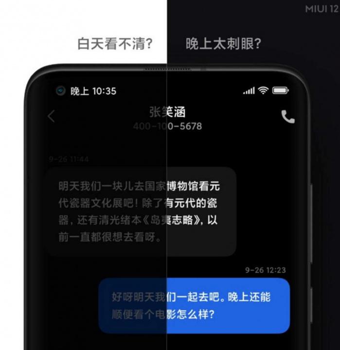 MIUI 12 Xiaomi Dark Mode fontes luz
