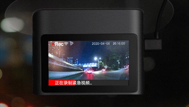 Xiaomi lança nova dash cam com gravação a 2K e ecrã de 3