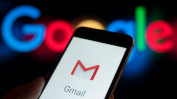 Imagem Gmail com problemas da receção do correio