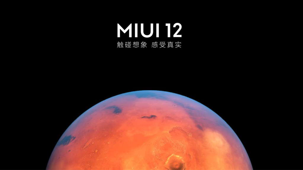 Want to test MIUI 12 on your Xiaomi smartphone? There are already ROMs for this