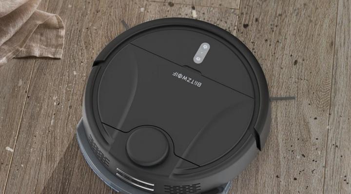 Robô aspirador BlitzWolf BW-VC2 - Tenha uma casa mais tecnológica com os eletrodomésticos certos