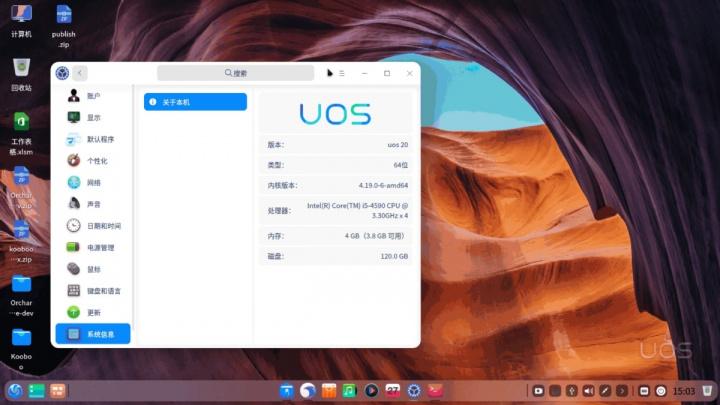 Apple: macOS Big Sur é inspirado no Linux Deepin 20? Parece que sim...