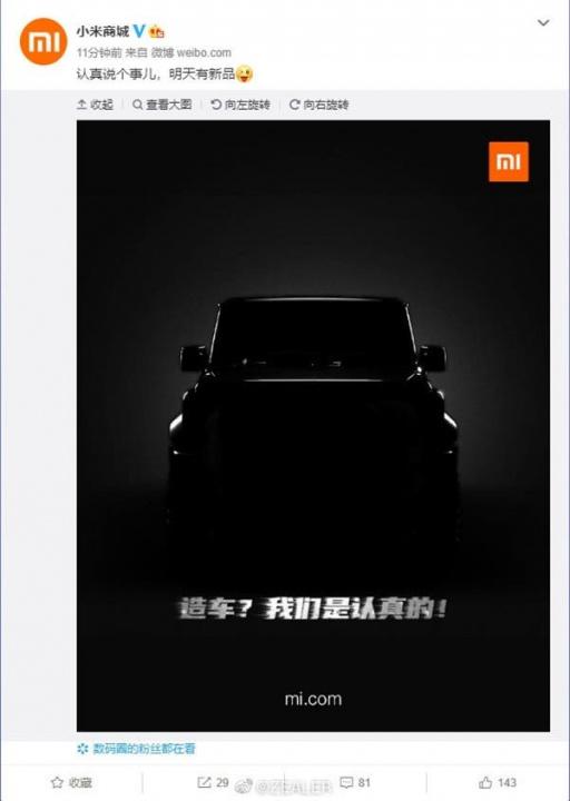 Imagem do teaser SUV Suzuki Jimny que a Xiaomi vai vender