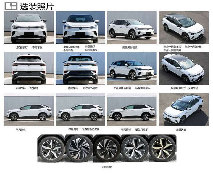 ID.4 Volkswagen carro imagens elétrico