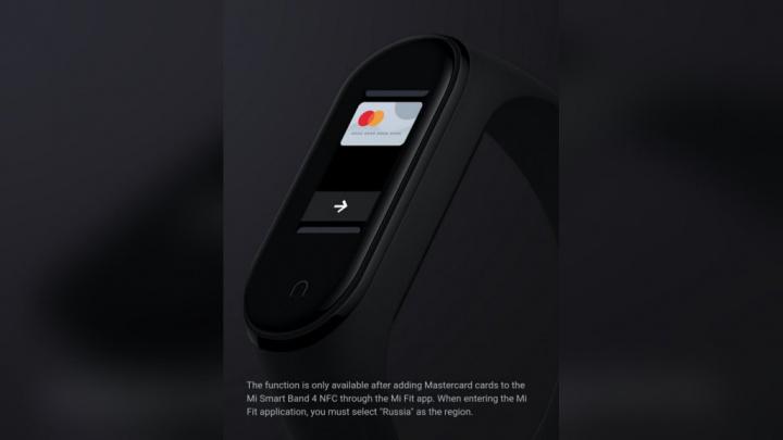 Xiaomi Mi Band 4 com NFC chega à Europa em breve