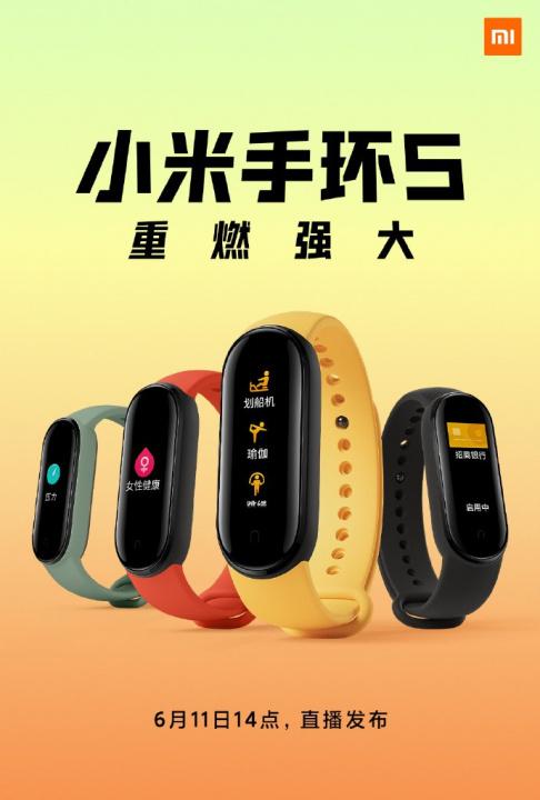 Cores e design da Xiaomi Mi Band 5 confirmado