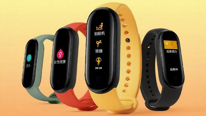 Xiaomi poderá lançar Mi Band 5 sob a marca Amazfit