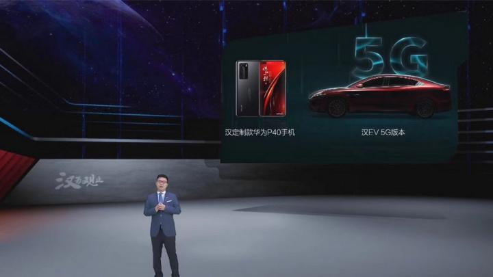 Huawei e BYD apresentam o primeiro carro com Huawei HiCar + smartphone