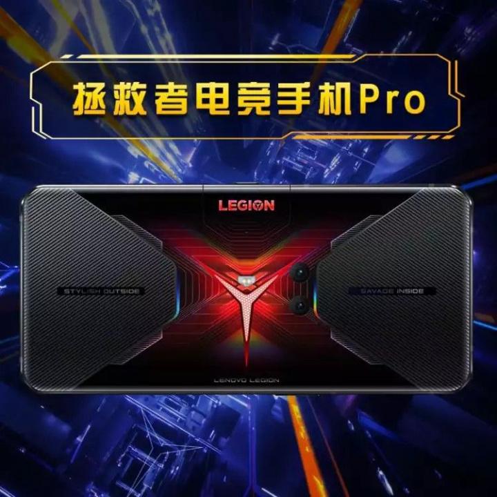 Lenovo Legion - imagens oficiais revelam câmara pop-up lateral