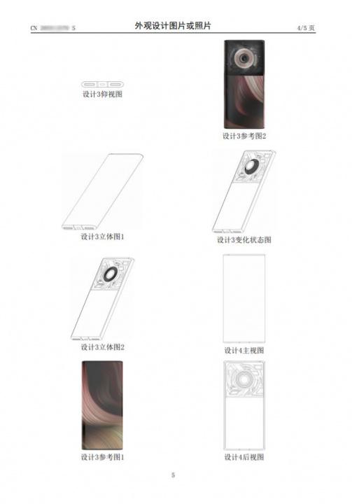 Xiaomi prepara-se para redesenhar o smartphone