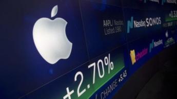 Imagem ações da Apple que a Microsoft tinha