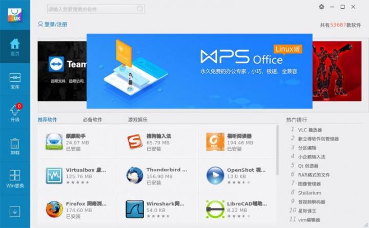 "Linux ""chinês"" Kylin 20.04 está 46% mais rápido..."