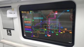 Imagem ecrã OLED LG transparente