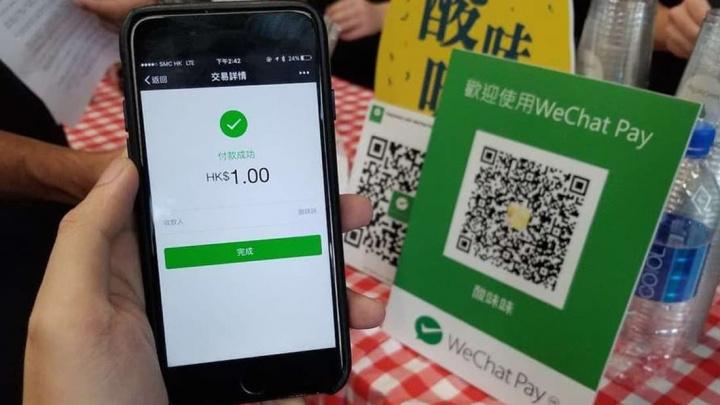 Imagem WeChat na China com iphone dos EUA