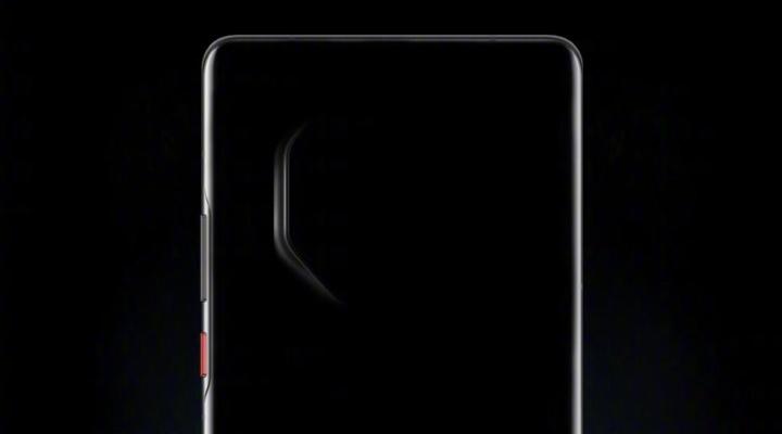 Huawei Mate 40 está a chegar e já se vislumbra a câmara traseira
