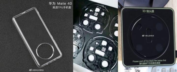 Imagens associadas ao módulo de câmaras do Huawei Mate 40