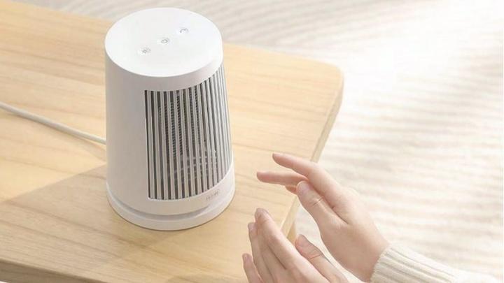 Produtos tecnológicos para se preparar já para o Inverno - Mini aquecedor elétrico Xiaomi Mijia ZMNFJ01YM<