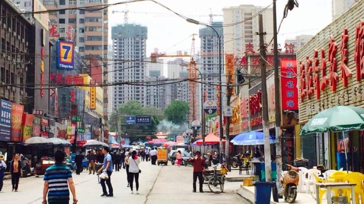 Imagem da chinesa cidade de Lanzhou