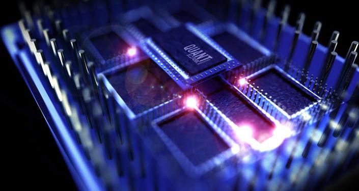 Jiuzhang: O computador quântico chinês mais poderoso do mundo