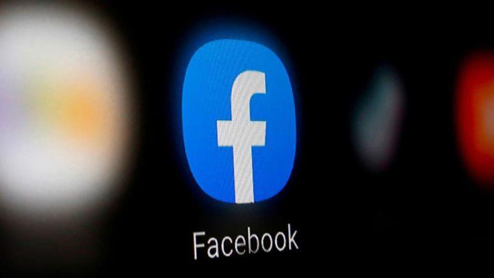 Imagem logotipo Facebook