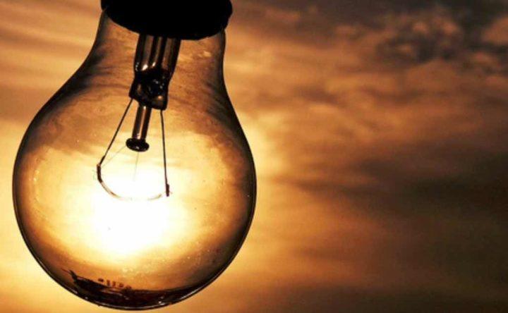 Portugal: Consumo de eletricidade cai em ano de pandemia