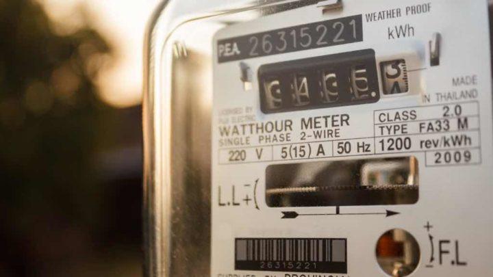 Preço da eletricidade aumenta já dia 1 de julho! Saiba os valores...