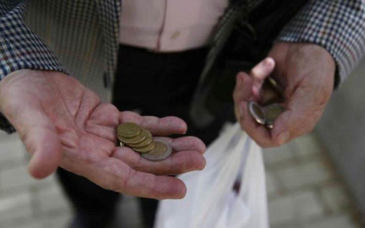 """Segurança Social: """"Pensão na hora"""" já está disponível online"""
