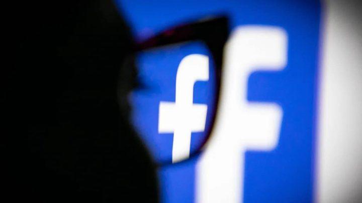 Vendas no Facebook ou Instagram têm de ser comunicadas ao Fisco