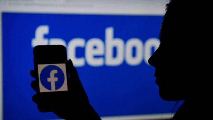 """Facebook está """"furado""""? Mais dados de utilizadores vazados na Internet"""
