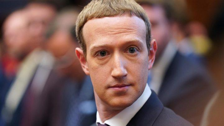 Facebook quer travar fugas de informação... revela fuga de informação