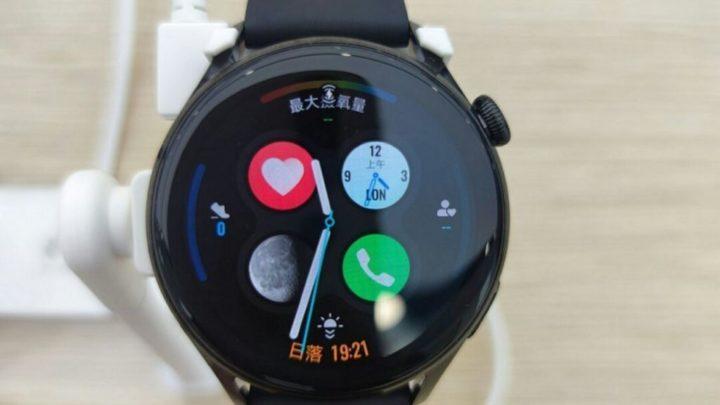 Huawei Watch 3 revela um pouco do que poderá ser o Harmony OS para smartwatches