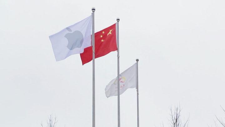 Bandeiras Apple e China