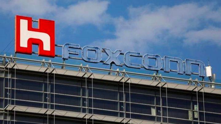 Imagem Foxconn atingida pela COVID-19 na Índia