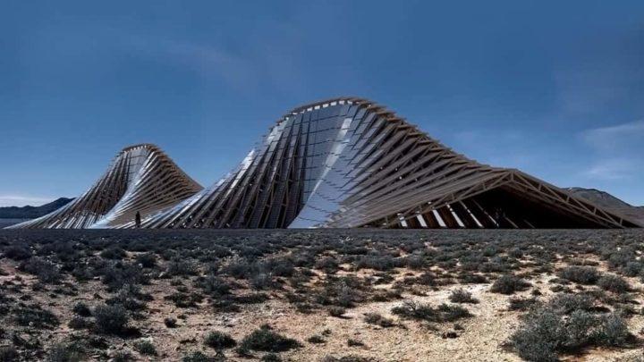 Solar Mountain