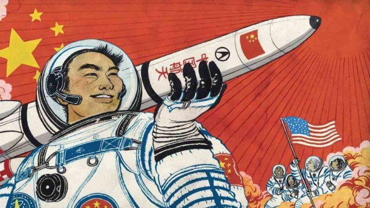 China e o espaço