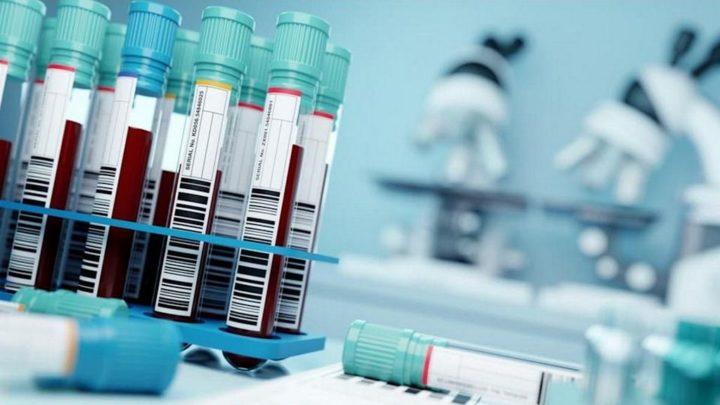 """COVID-19: """"Apenas"""" 0,5% das pessoas vacinadas foram infetadas"""