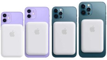 Imagem Bateria MagSafe da Apple