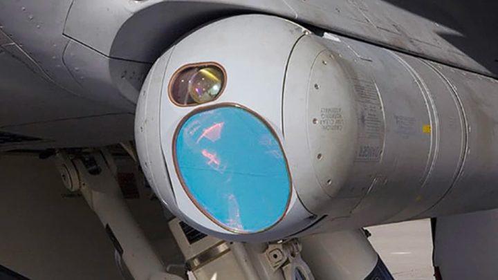Imagem do avançado equipamento que poderia detetar o OVNI