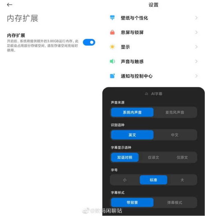 MIUI 13 Xiaomi RAM smartphones desempenho