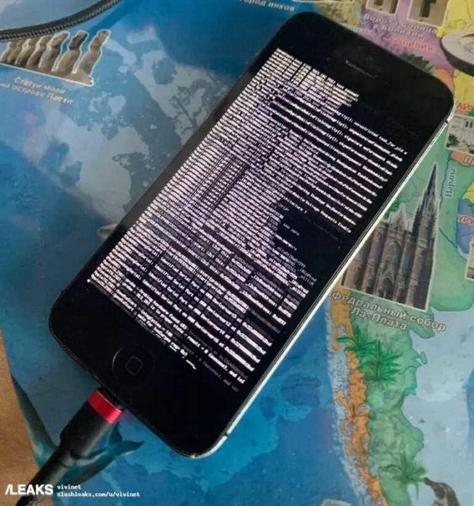 MIUI iPhone iOS teléfonos inteligentes con jailbreak
