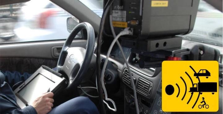 Radares de controlo de velocidade móveis têm de estar sinalizados?